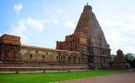 A splendid weekend at Thanjavur