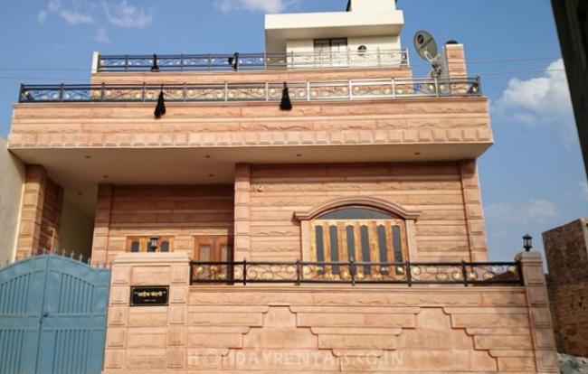 Mayur Homestay, Jodhpur
