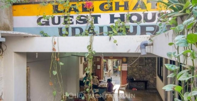 Lal Ghat Guest House, Udaipur