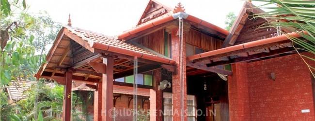 Healing Touch Ayurvedic Resort, Pathanamthitta