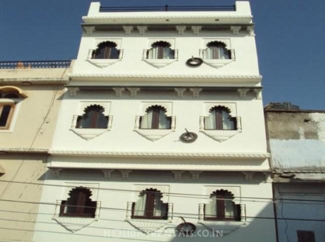 Mewar Avenue Guest House, Udaipur