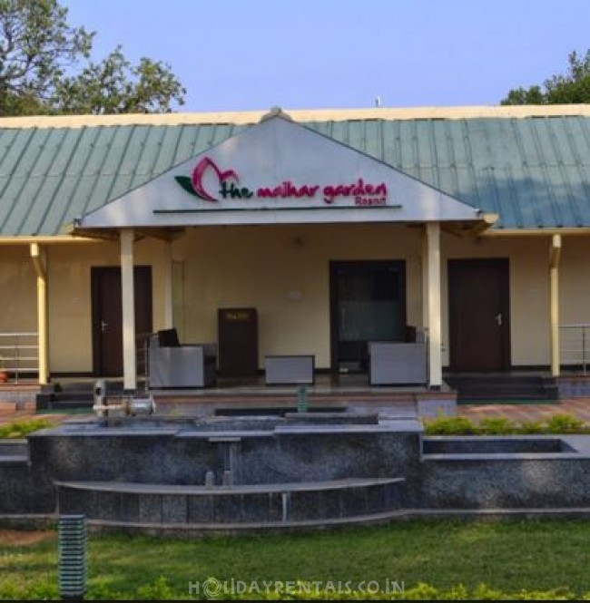 The Maihar Garden Resort, Deoghar