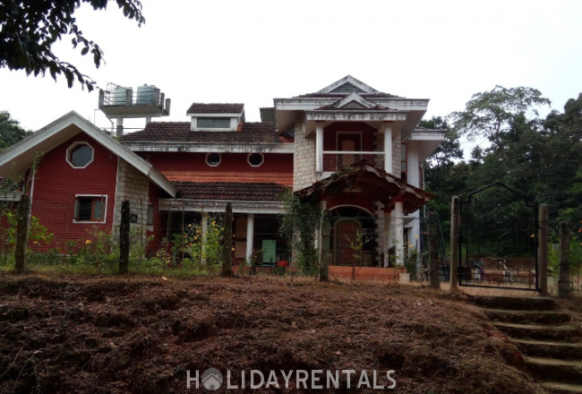 Holiday Home, Shivamogga