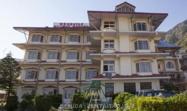 Meghavan holiday resort resort booking dharamshala holiday rentals thecheapjerseys Images