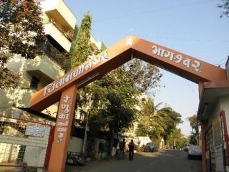 Anandyatri, Pune
