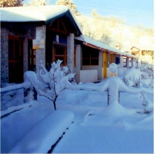 Mountain Trail Resort, Mukteshwar